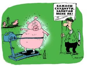 Похудеть и удержать вес