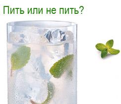 ледяные напитки