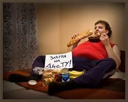 Похудеть быстро: диета балерины